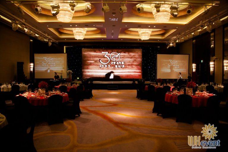 tổ chức gala dinner hội nghị hội thảo
